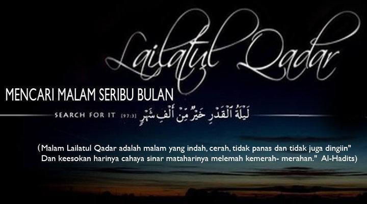 Petua Imam Ghazali Mencari Lailatul Qadar