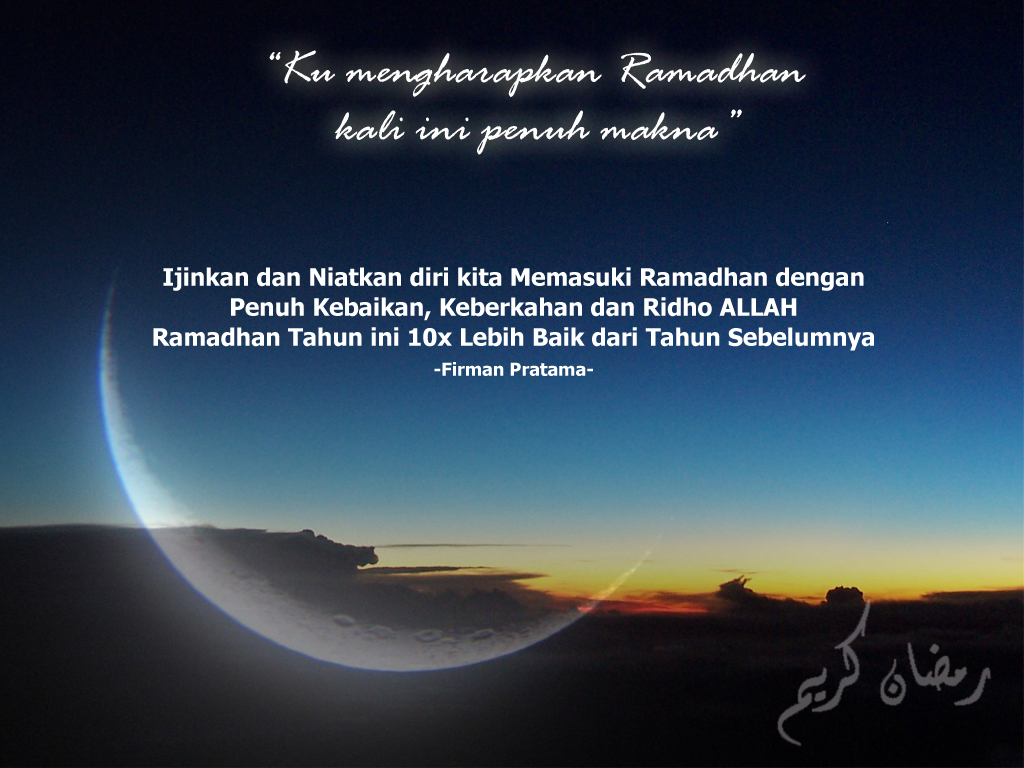 bulan-suci-ramadhan